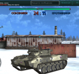 Frontline Battles Online на виндовс