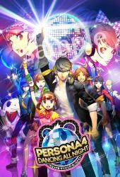 торрент Persona 4: Dancing All Night / Персона 4: Танцы всю ночь