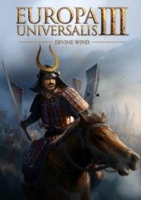 Скачать игру Europa Universalis 3 Divine Wind через торрент на pc