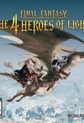 Скачать игру Final Fantasy: The 4 Heroes of Light через торрент на pc