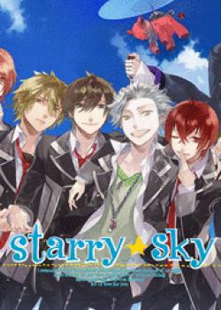Скачать игру Starry Sky через торрент на pc