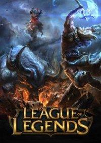 Скачать игру Лига Легенд через торрент на pc