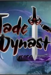 Скачать игру Jade Dynasty через торрент на pc