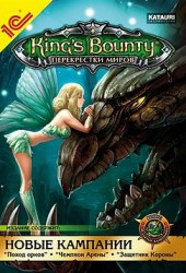 Скачать игру Kings Bounty Перекрестки миров через торрент на pc