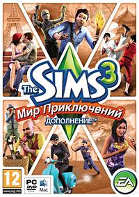 Скачать игру Симс 3: Мир приключений через торрент на pc