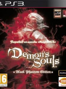 Скачать игру Demon's Souls через торрент на pc