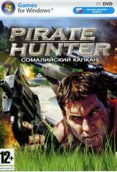 Скачать игру Pirate Hunter через торрент на pc