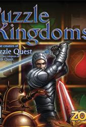 Скачать игру Puzzle Kingdoms через торрент на pc