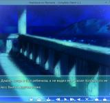 Hoshizora no Memoria взломанные игры