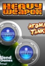 Скачать игру Heavy Weapons через торрент на pc