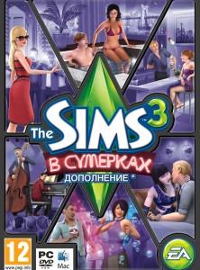 Скачать игру Симс 3 В Сумерках через торрент на pc