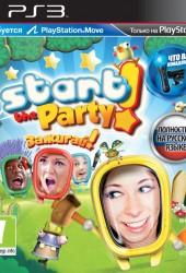Скачать игру Start the Party через торрент на pc