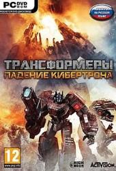 Скачать игру Transformers Cybertron Adventures через торрент на pc