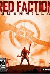 Скачать игру Red Faction: Guerrilla через торрент на pc