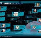 Бесконечный Космос взломанные игры