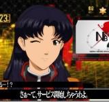 Misato Katsuragi's Reporting Plan взломанные игры