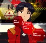 Misato Katsuragi's Reporting Plan на ноутбук