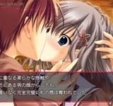 Akaneiro ni Somaru Saka полные игры