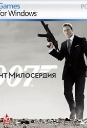 Скачать игру 007: Квант милосердия через торрент на pc