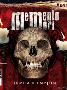 Скачать игру Memento Mori через торрент на pc