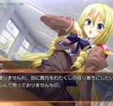 Akaneiro ni Somaru Saka на ноутбук