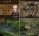 Valkyrie Profile: Covenant of the Plume на ноутбук
