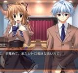 Akaneiro ni Somaru Saka взломанные игры