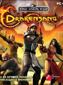 Скачать игру Drakensang: The Dark Eye через торрент на pc