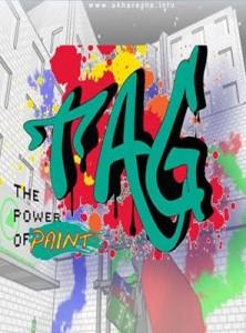 Скачать игру Tag: The Power of Paint через торрент на pc
