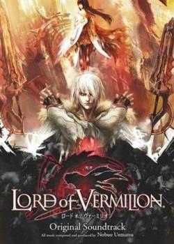 Скачать игру Lord of Vermilion через торрент на pc