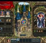 Легенда о рыцаре на виндовс