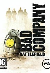 Скачать игру Battlefield: Bad Company через торрент на pc