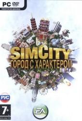 Скачать игру SimCity Город с характером Туристический рай через торрент на pc