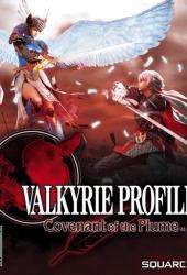 Скачать игру Valkyrie Profile: Covenant of the Plume через торрент на pc