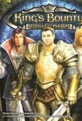 Скачать игру Легенда о рыцаре через торрент на pc