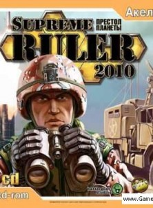 Скачать игру Supreme Ruler 2010 через торрент на pc