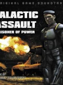 Скачать игру Galactic Assault Prisoner of Power через торрент на pc