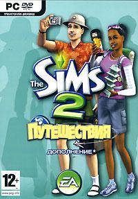 Скачать игру The Sims 2 Путешествия через торрент на pc