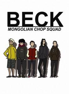 Скачать игру BECK Mongolian Chop Squad через торрент на pc