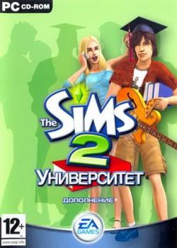 Скачать игру The Sims 2 Университет через торрент на pc