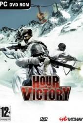 Скачать игру Hour of Victory через торрент на pc
