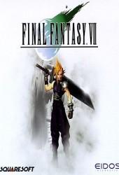 Скачать игру Final Fantasy 7 через торрент на pc