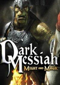 Скачать игру Dark Messiah of Might and Magic через торрент на pc