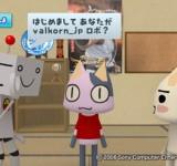 Mainichi Issho на ноутбук