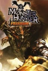 Скачать игру Monster Hunter Freedom через торрент на pc