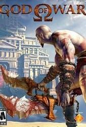 Скачать игру God of War через торрент на pc