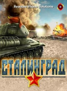http://backgames.ru/wp-content/uploads/2016/05/34523534634235245-222x300.jpg