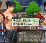 Namco Capcom полные игры