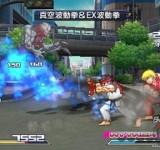 Namco Capcom взломанные игры