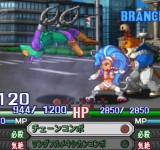 Namco Capcom на ноутбук